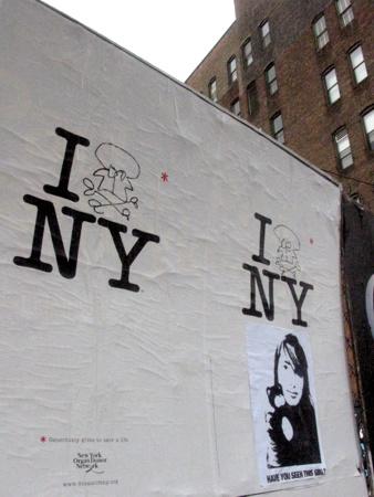 I * NY | Bowery Street
