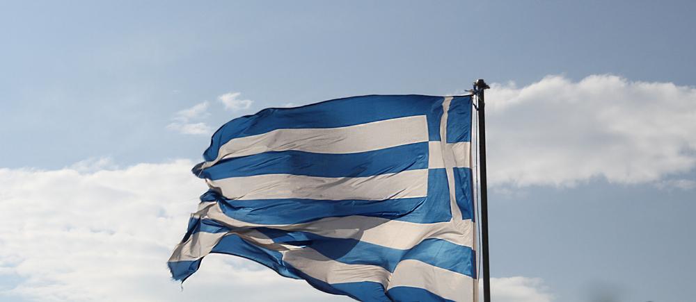 Flag | Oia | Santorini | Greece