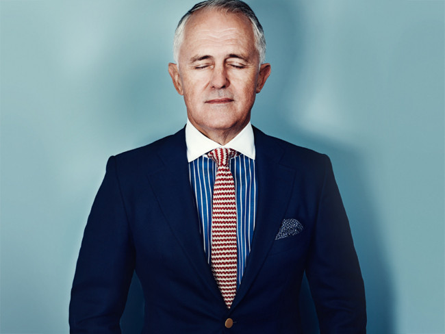 A shot of our new Prime Minister from a recent GQ cover shoot.