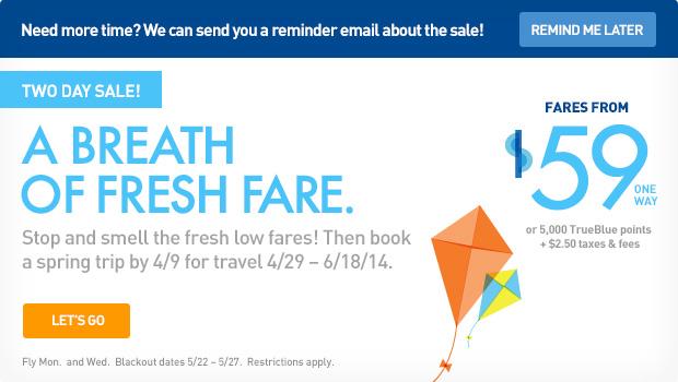 Email_Airways1fresh dare.jpg