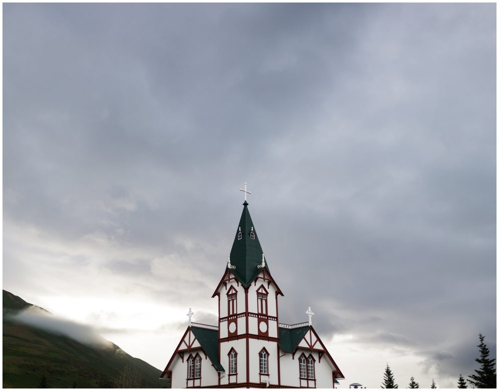 August Iceland Ring Road Trip_0014.jpg