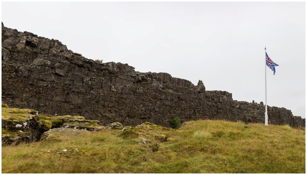 August Iceland Ring Road Trip_0096.jpg