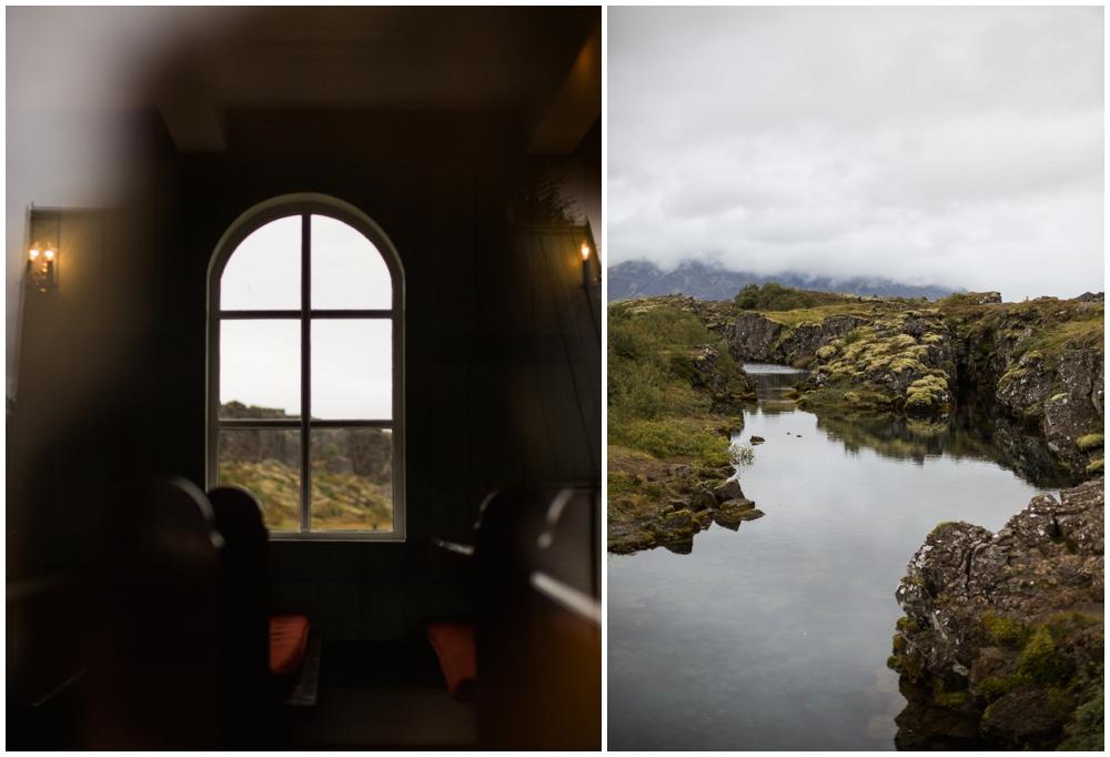 August Iceland Ring Road Trip_0098.jpg