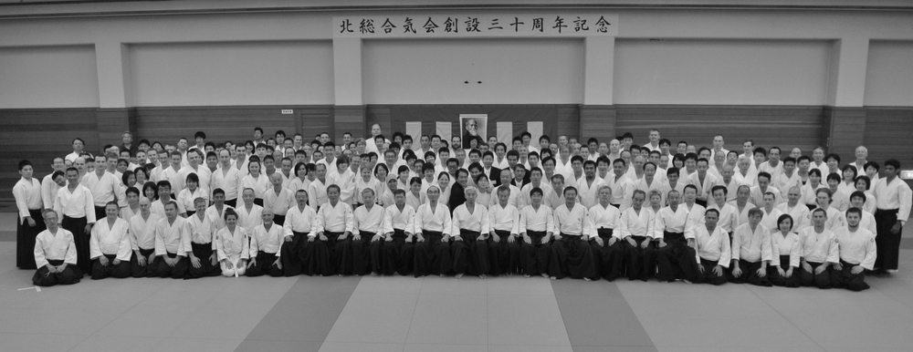 Aikido Kenshin-Kai Singapore - Hokuso Aikikai 30th Anniversary Celebration, Japan