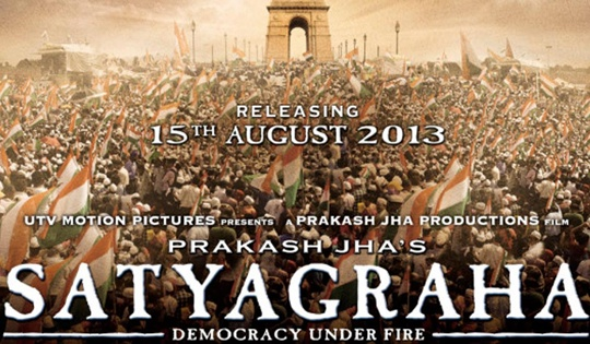 The first look poster of Prakash Jha's Satyagraha