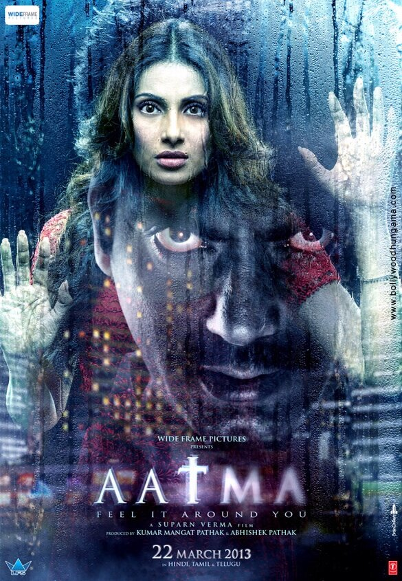 Nawazuddin Siddiqui & Bipasha Basu star in Aatma