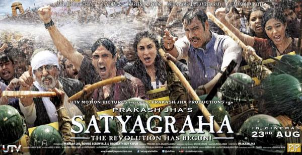 The first look poster of Satyagraha