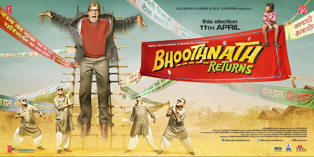 Bhoothnath Horizontal.jpg