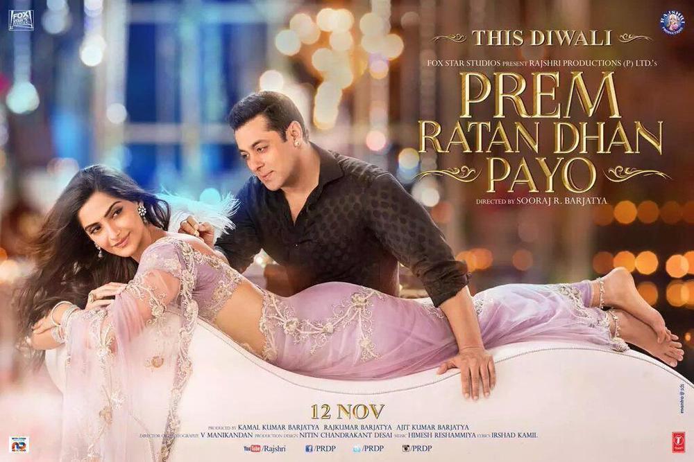 I got your back... Salman-Sonam in  Prem Ratan Dhan Payo