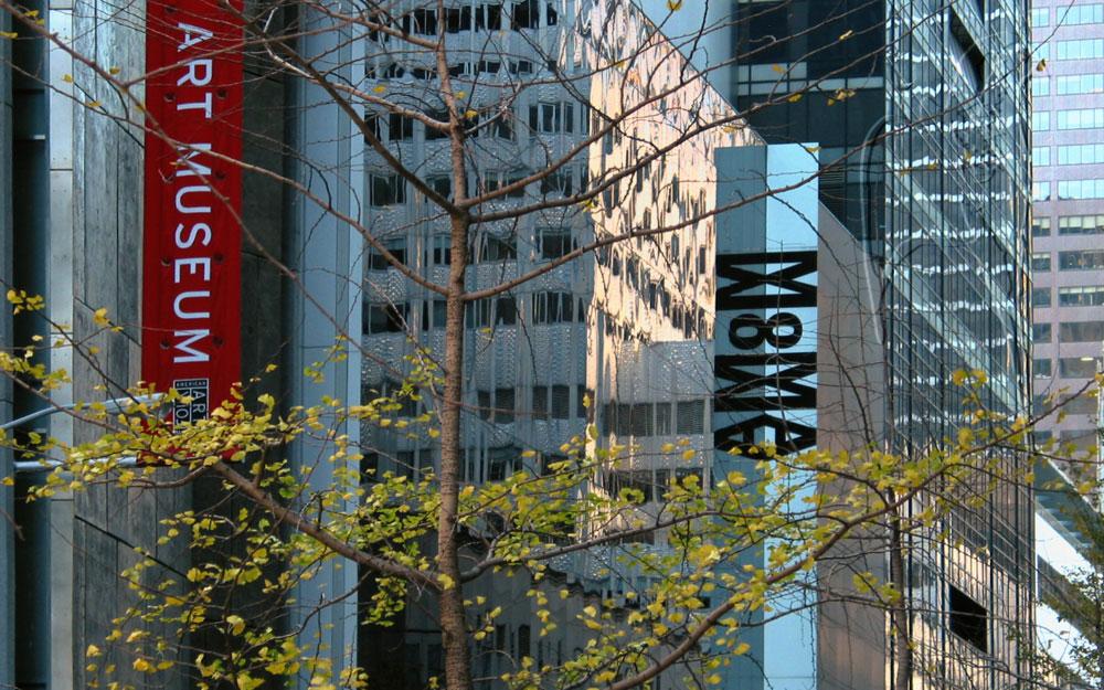 MoMA-Exterior.jpg