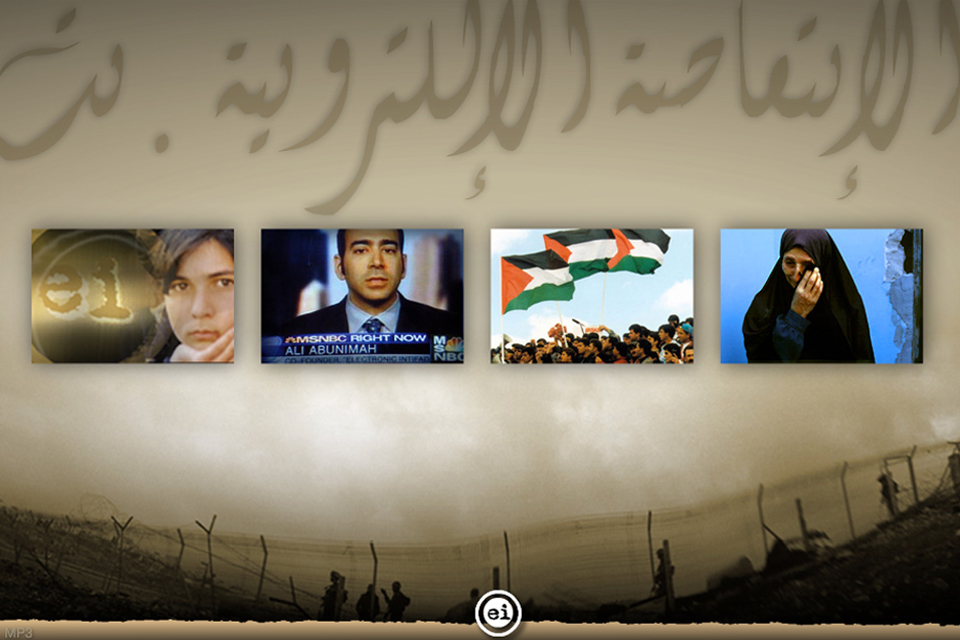 Electronic Intifada is a news site about the Palestinan-Israelie conflict from a Palestinian perspective.