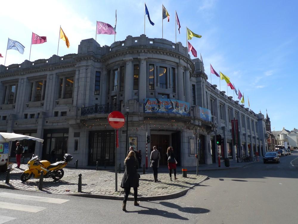 Bozar Museum