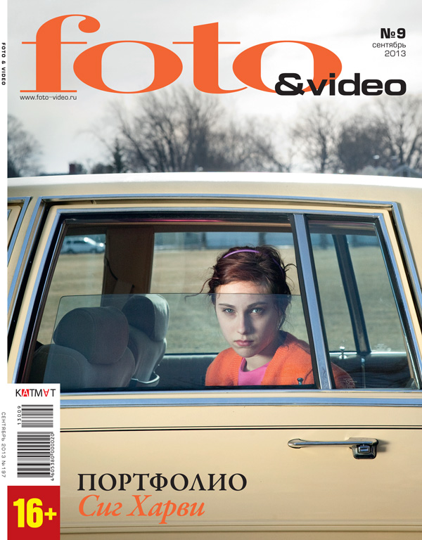 RussianFotoCover.jpg