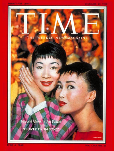 Time magazine cover for December 22, 1958, with Miyoshi Umeki and Pat Suzuki from the original cast of  Flower Drum Song