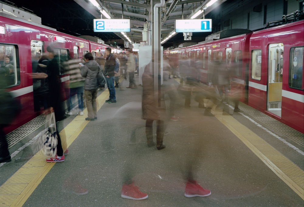 Rush Hour, Horinouchi Station Japan