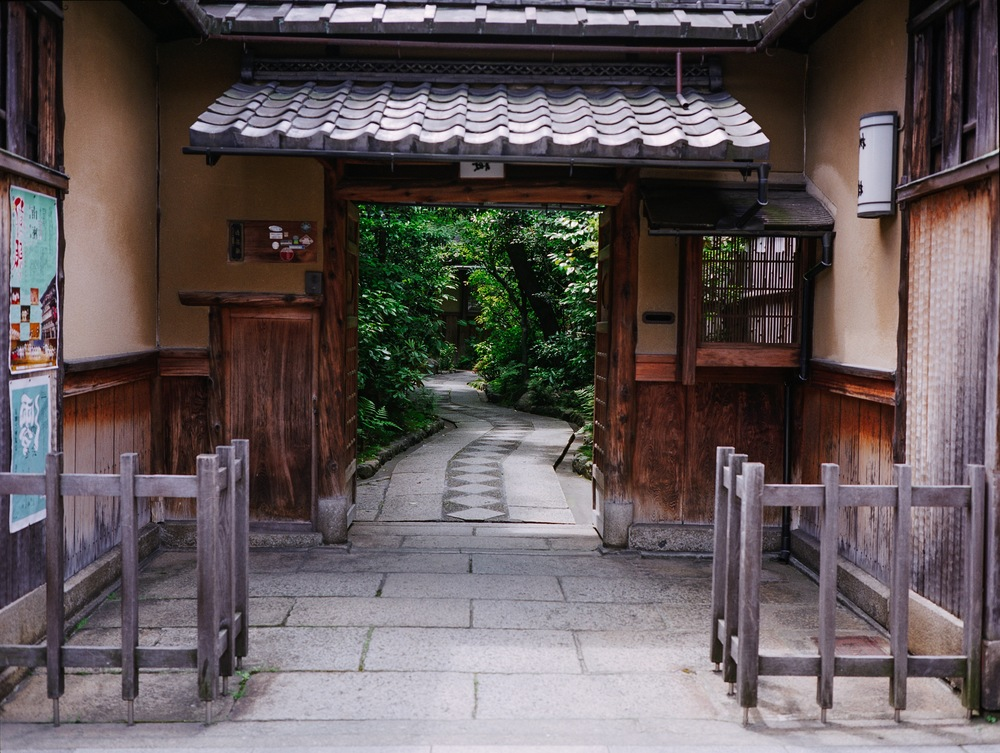 Fuji GA645 in Kyoto. Scan by SilverFast 8.8 with Epson V750