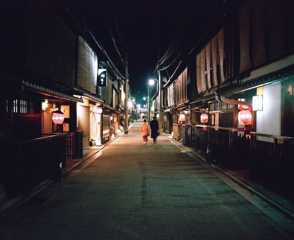 Kyoto After Dark | Mamiya 7II /w 65mm Lens | Cameron Kline