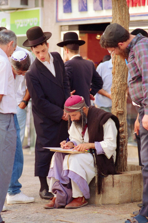 Howard Sandler | Jerusalem 1992 | Canon AE-1 | 50mm