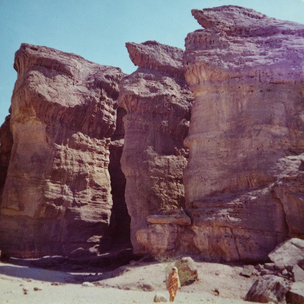 Pillars of Solomon, Eilat Israel, 1975. Probably Kodacolor II film. Scanned from a print.