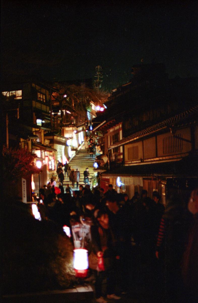 kyoto-030.jpg