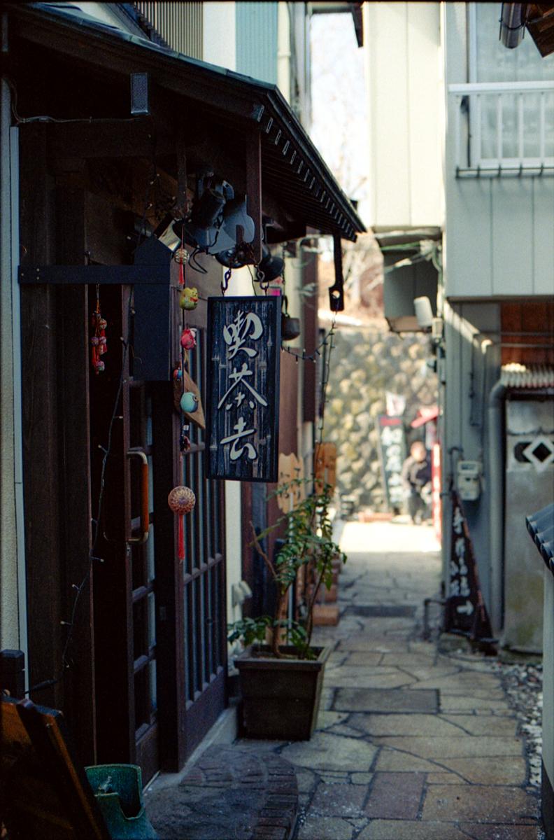 japan-025.jpg
