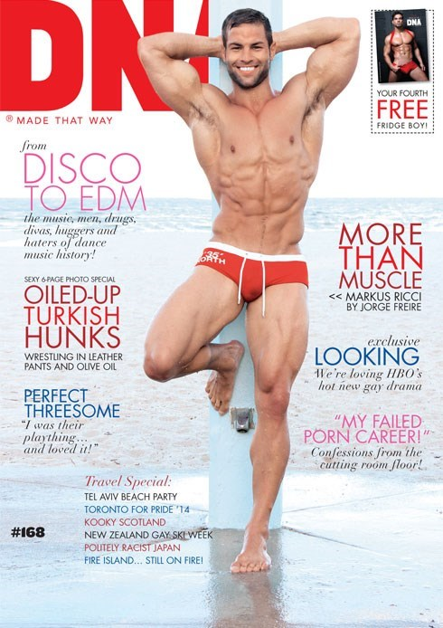 The Cover of DNA Magazine, February 2014