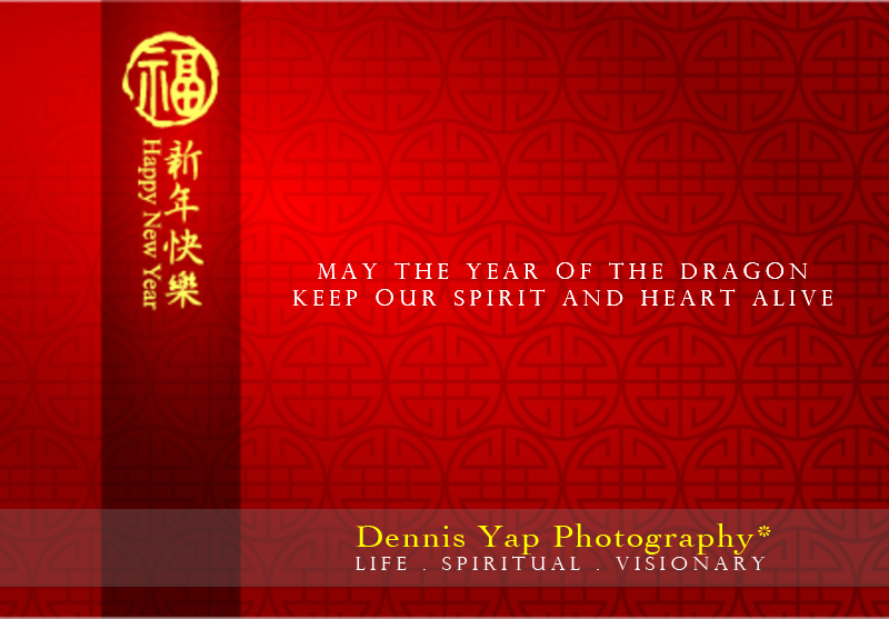 dennis yap photography chinese new year greeting.jpg