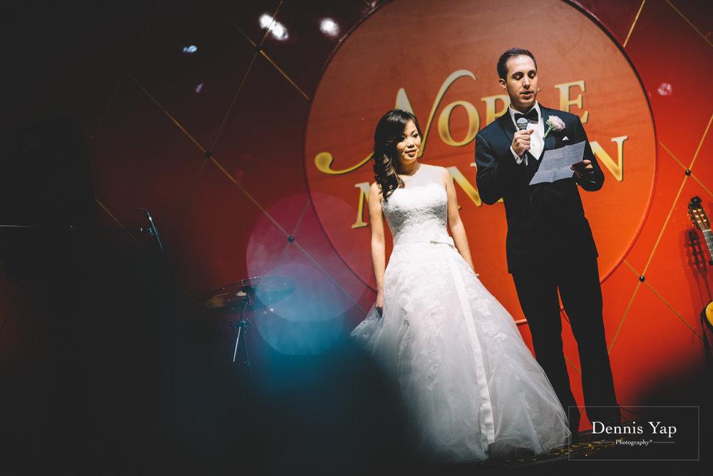 eric kimberly wedding dinner noble mansion dennis yap photography-14.jpg