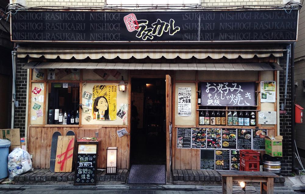 TOKYO - 7649x.jpg
