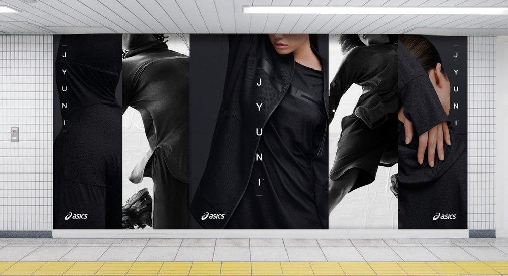 JYUNI_Tokyo-Posterwall-1440x783.jpg