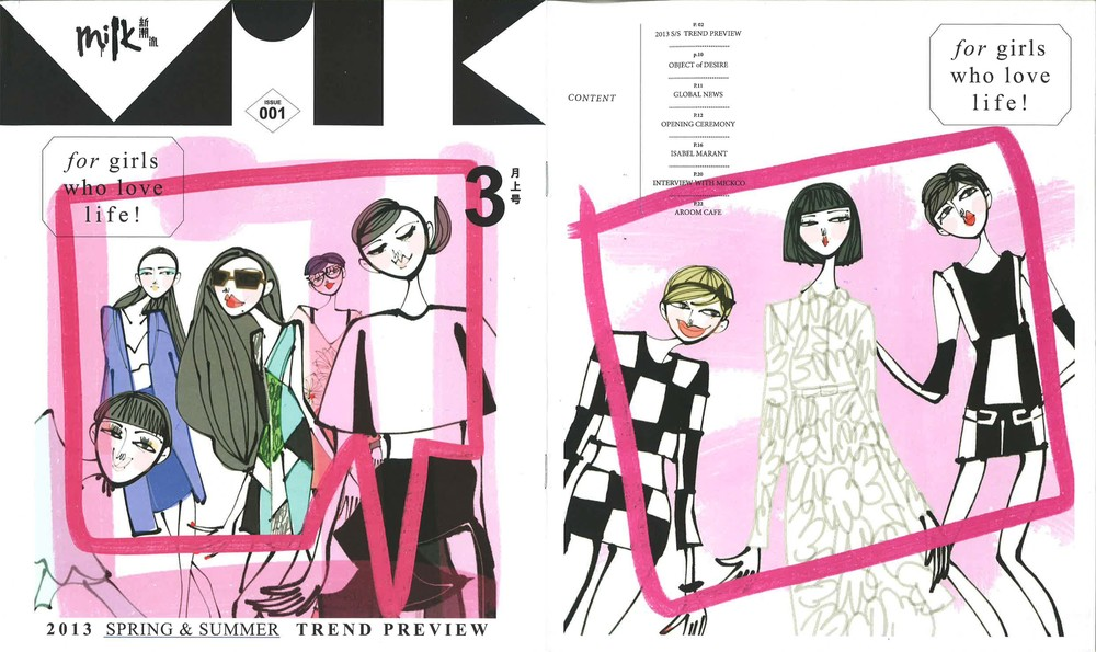 milk(China)_2013 Spring Summer_Cover + Back.jpg