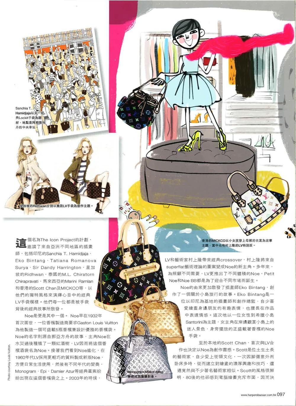 Harpers BAZAAR_2013 Jul_Content2.jpg