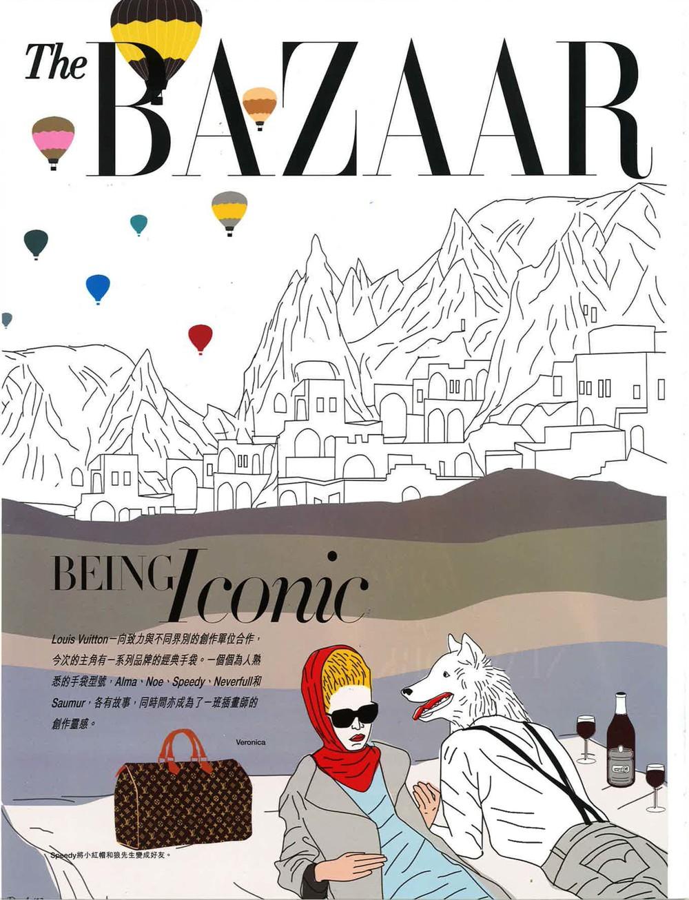 Harpers BAZAAR_2013 Jul_Content1.jpg