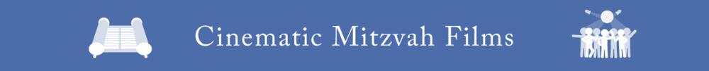 Mitzvah-banner.png