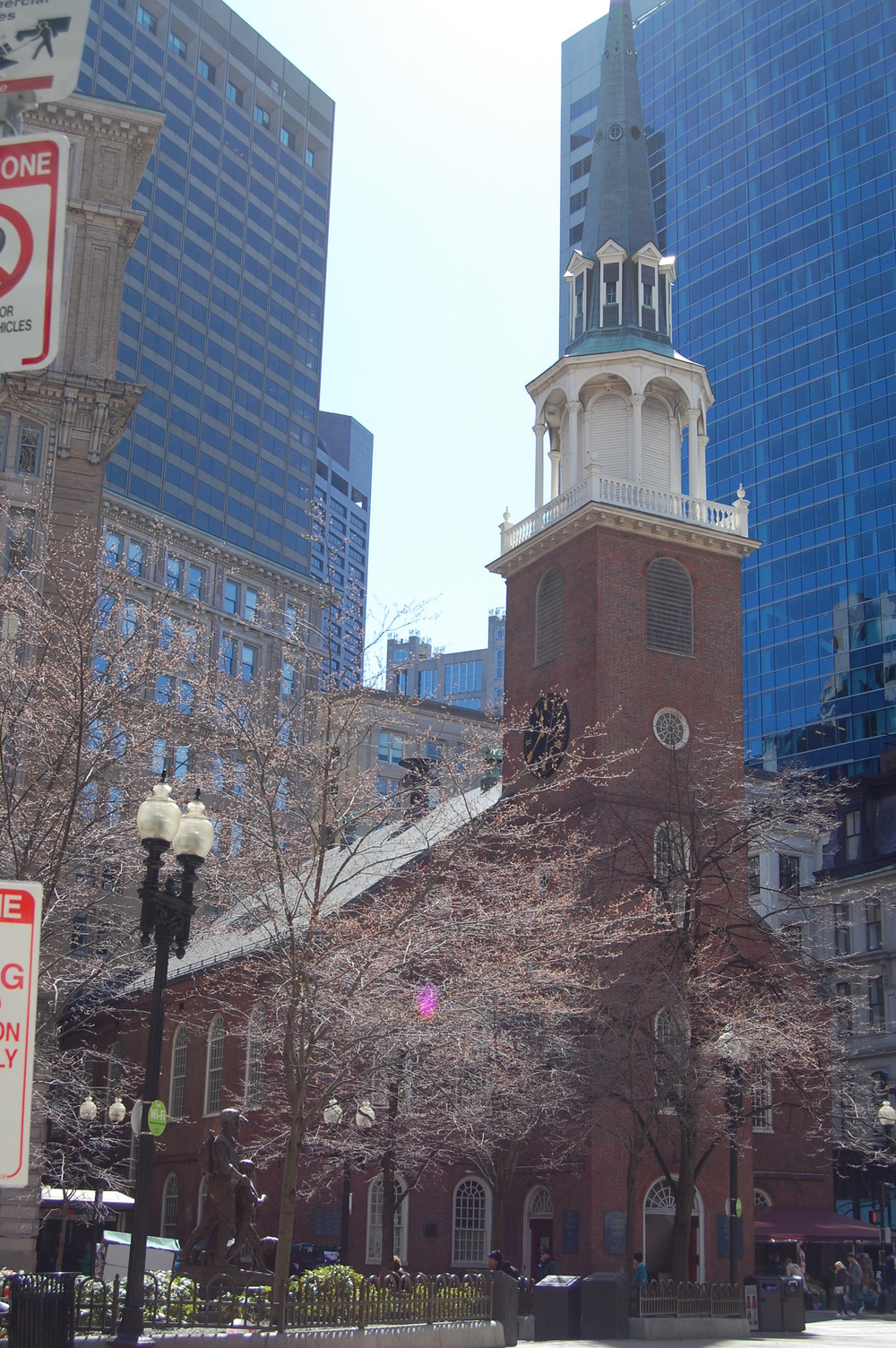 Boston Common 243.JPG