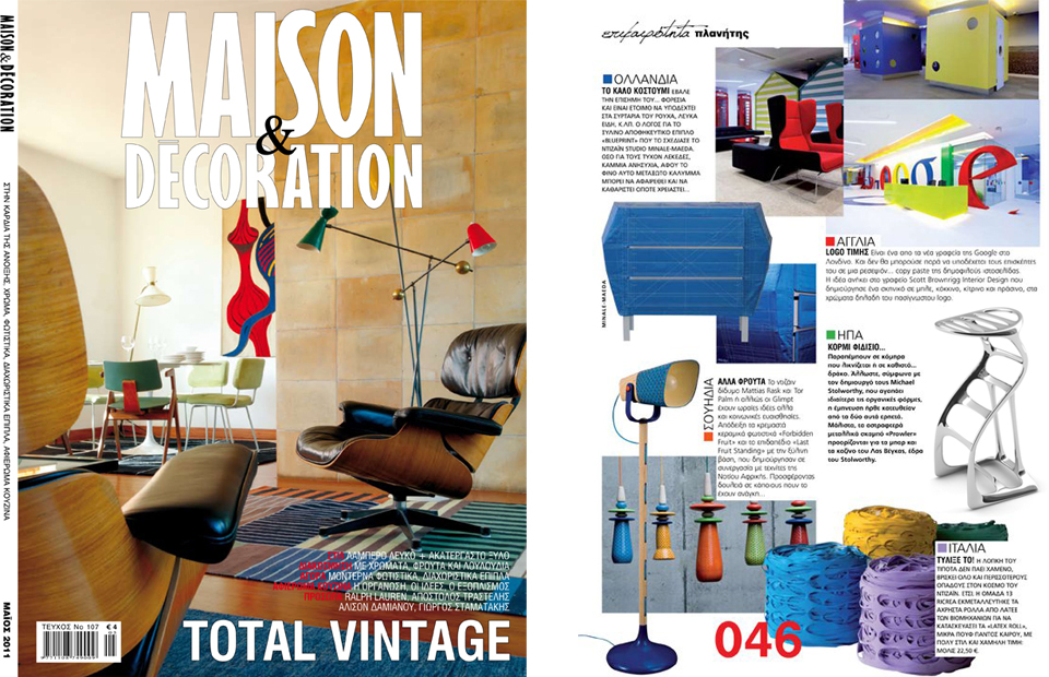 magazine maison decoration