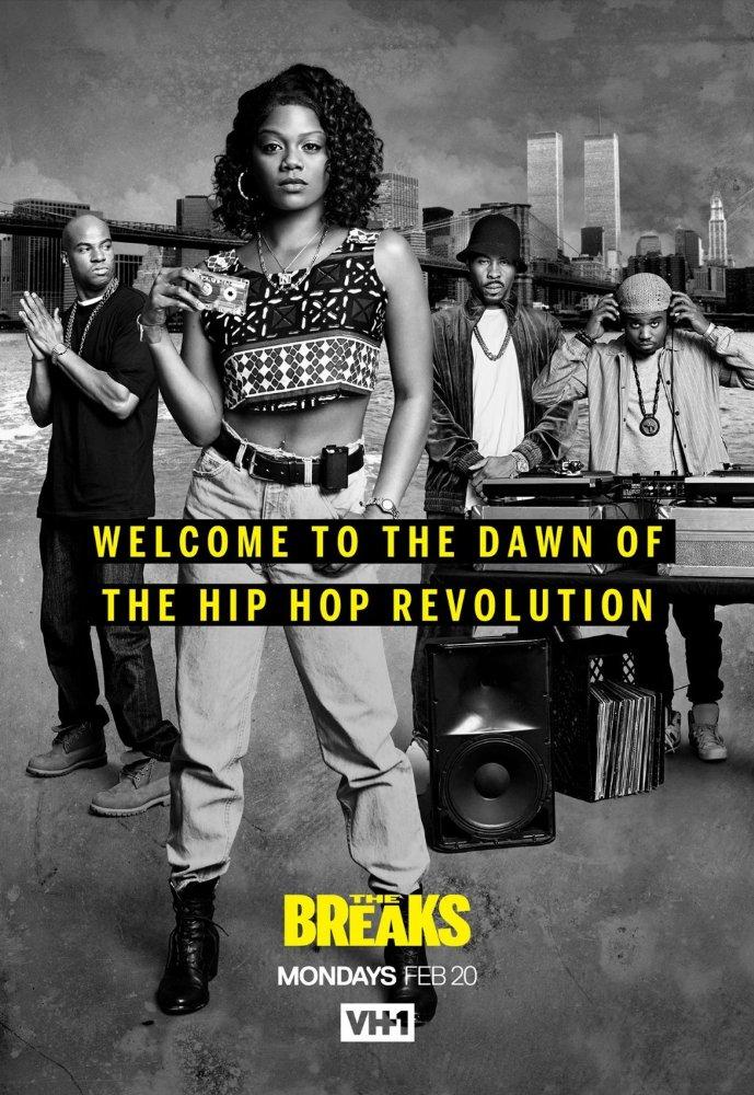 The Breaks Poster.jpg