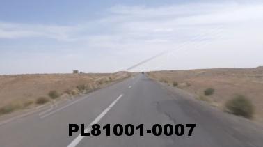 Vimeo clip HD & 4k Driving Plates Ouarzazate, Morocco PL81001-0007