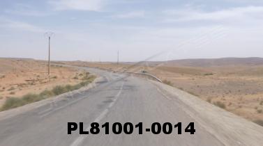Vimeo clip HD & 4k Driving Plates Ouarzazate, Morocco PL81001-0014