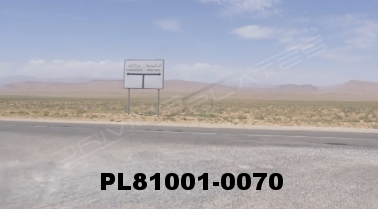 Vimeo clip HD & 4k Driving Plates Ouarzazate, Morocco PL81001-0070