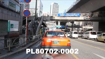 Vimeo clip HD & 4k Driving Plates Tokyo, Japan PL80702-0002