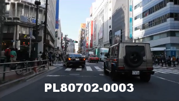Vimeo clip HD & 4k Driving Plates Tokyo, Japan PL80702-0003