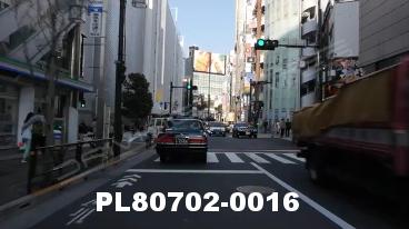 Vimeo clip HD & 4k Driving Plates Tokyo, Japan PL80702-0016