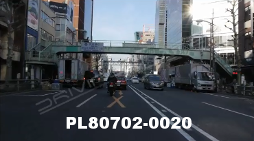 Vimeo clip HD & 4k Driving Plates Tokyo, Japan PL80702-0020