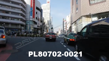 Vimeo clip HD & 4k Driving Plates Tokyo, Japan PL80702-0021