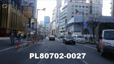Vimeo clip HD & 4k Driving Plates Tokyo, Japan PL80702-0027