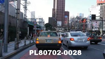 Vimeo clip HD & 4k Driving Plates Tokyo, Japan PL80702-0028