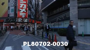 Vimeo clip HD & 4k Driving Plates Tokyo, Japan PL80702-0030