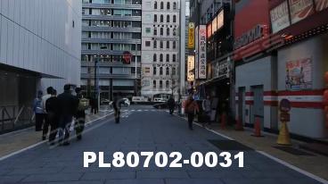 Vimeo clip HD & 4k Driving Plates Tokyo, Japan PL80702-0031