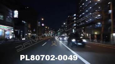 Vimeo clip HD & 4k Driving Plates Tokyo, Japan PL80702-0049